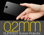 0.2mm Tempered Glass Screen Protector