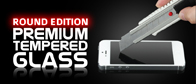premium glass protector rounded edition