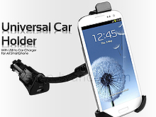 Universal Car Holder w/ USB to Car Charger