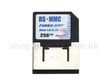 RS-MMC to MMC Adapter