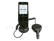 Car Handsfree Kit (HTC Touch Pro)