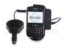 Car Handsfree Kit (BlackBerry Curve 8900 / 8930 / 9300)