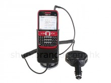 Car Handsfree Kit (Nokia E63)