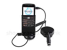 Car Handsfree Kit (HTC Snap / HTC S521)
