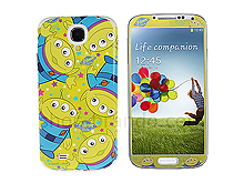 Samsung Galaxy S4 Phone Sticker Front/Side/Rear Set - Alien