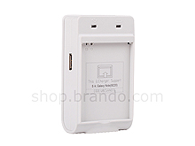 Universal Battery Charging Stand PLUS USB Output - Samsung Galaxy Note