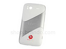 HTC Sensation beatsaudio version Replacement Housing - White