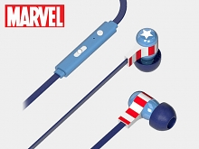 Tribe Captain America 3.5mm In-Ear Headphone