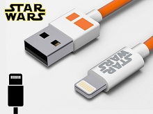 Tribe Star Wars BB-8 Lightning USB Cable