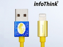 infoThink Beauty and the Beast Lightning USB Cable