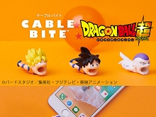 Cable Bite Dragon Ball Super for Lightning Cable