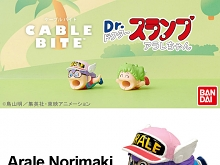 Cable Bite Dr Slump for Lightning Cable