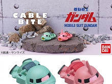 Cable Bite Mobile Suit Gundam for Lightning Cable
