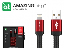 AMAZINGthing Supreme Link Braided Lightning Cable