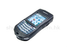 Brando Workshop Leather Case for BlackBerry 7100t / 7100r