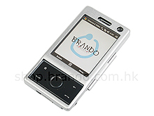 Brando Workshop HTC Touch Diamond / HTC Diamond 100  Metal Case