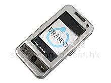 Brando Workshop Samsung i900 Omnia Metal Case