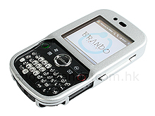 Brando Workshop Palm Treo Pro Metal Case