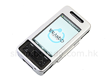 Brando Workshop Sony Ericsson XPERIA X1 Metal Case