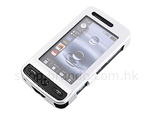 Brando Workshop Samsung Pixon M8800H Metal Case