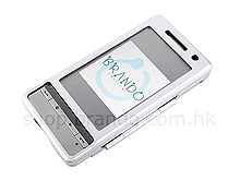Brando Workshop HTC Touch Diamond 2 Metal Case