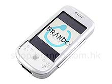 Brando Workshop HTC Magic Metal Case