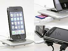 Ultimate MHub One-Dock Station for iPhone, iPod, BlackBerry & HTC