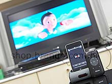 AV Dock Station with Remote Control for iPhone & iPod