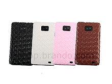 Samsung Galaxy S II Woven Leather Case