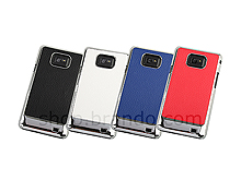 Samsung Galaxy S II Hard Case With Leather-Patterned Lining
