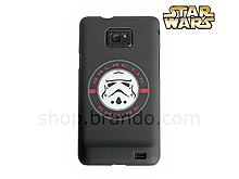 Samsung Galaxy S II Star Wars - Galactic Empire Stormtrooper Phone Case (Limited Edition)