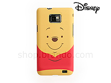 Samsung Galaxy S II Disney - Winnie the Pooh Phone Case (Limited Edition)