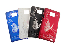 Samsung Galaxy S II Flying Butterfly Graffiti Back Case