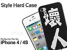 iPhone 4S Hard Case - I'm not a Bad Guy