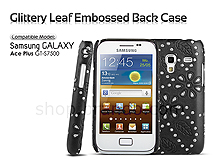 Samsung Galaxy Ace Plus GT-S7500 Glittery Leaf Embossed Back Case