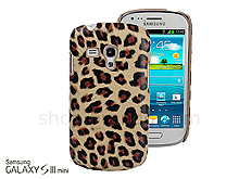 Samsung Galaxy S III Mini I8190 Leopard Stripe Back Case