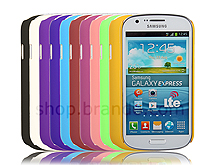 Samsung Galaxy Express I8730 Rubberized Back Hard Case
