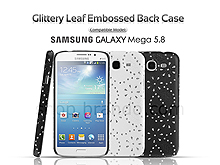 Samsung Galaxy Mega 5.8 Duos Glittery Leaf Embossed Back Case