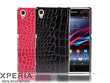 Sony Xperia Z1 Crocodile Leather Back Case