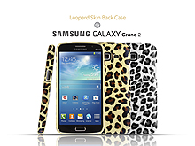 Samsung Galaxy Grand 2 Leopard Skin Back Case