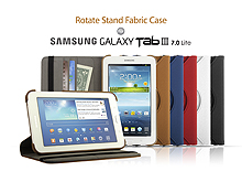 Samsung Galaxy Tab 3 Lite 7.0 Rotate Stand Fabric Case