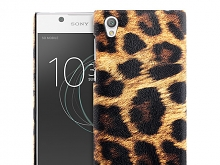 Sony Xperia L1 Embossed Leopard Stripe Back Case