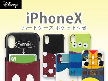 Disney Series Leather Case with Pocket for iPhone X