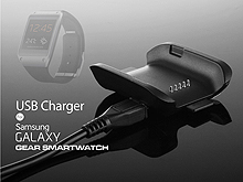 Samsung Galaxy Gear USB charger