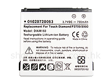 PDA Battery (HTC Touch Diamond/ HTC Diamond 100)