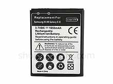 PDA Battery (Samsung Galaxy S II)