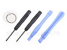 iPhone 3G / 3G S Opening Tools Kit