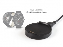 LG G Watch R USB Charger