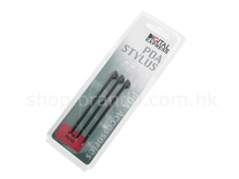 Digital Express Stylus for Asus P535