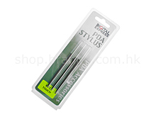 Digital Express Stylus for HTC Touch / HTC P3450